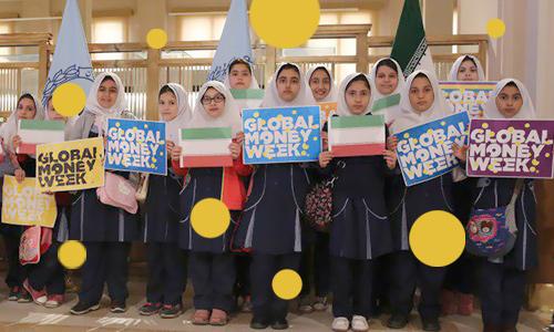 هفته جهانی پول در ایران