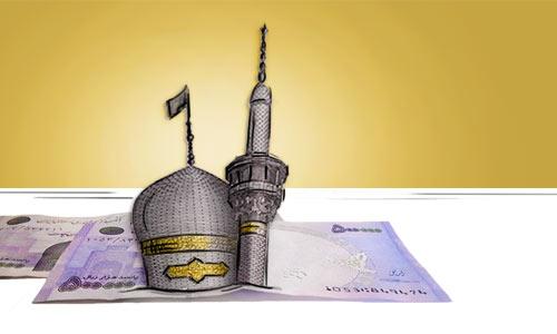 آیا سواد مالی، اسلامی است؟