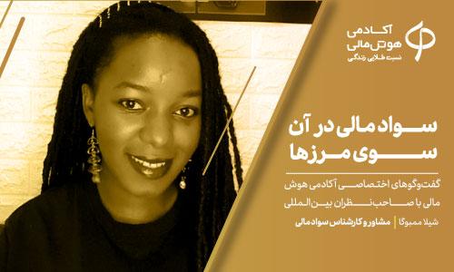 توانمندسازی زنان و جوانان، محور آموزش سواد مالی در امارات